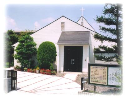 国分福音教会